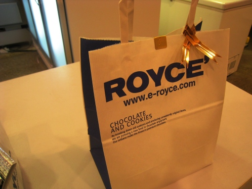 royce-superman-gift-bag