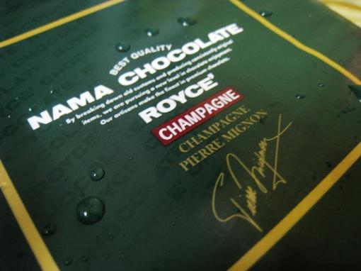 Royce' - Nama Champagne 00