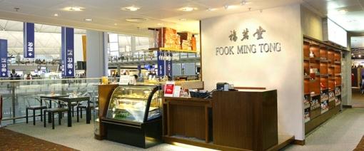 Fook Ming Tong Tea Shop 01