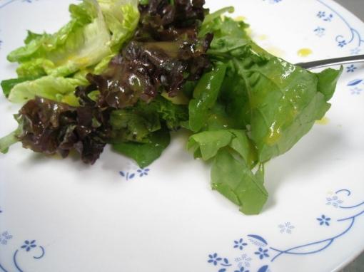 Menu - Salad 00