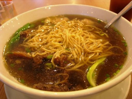 Mongkok - Beef Wonton 00