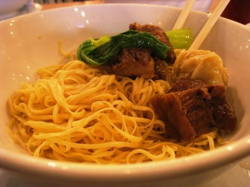 Mongkok - Beef Wonton 02