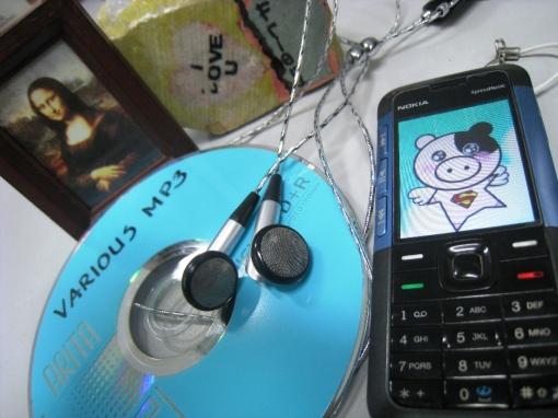 Small Things - Various MP3 00