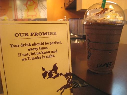 ATC - Starbucks Dark Mocha Raspberry Frappucino