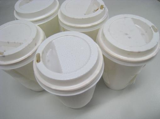Coffee 00
