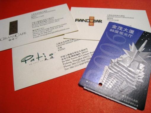 Jin Mao Tower - Ticket Restaurants 00