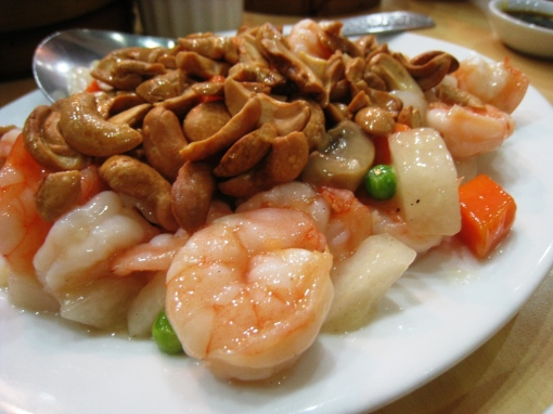 King Bee - Shrimps with Cashew