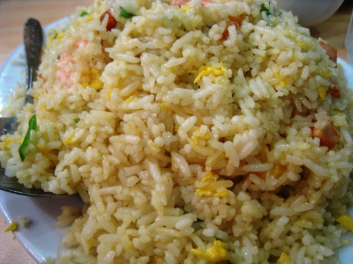 King Bee - Yang Chow Fried Rice