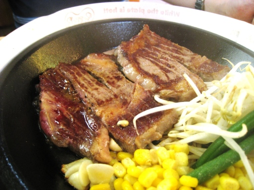 Pepper Lunch - Brother's Tokusen Rib Eye 01
