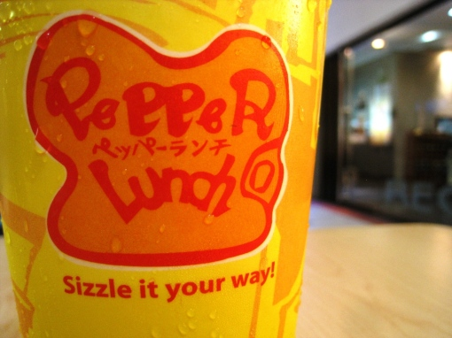 Pepper Lunch - Logo