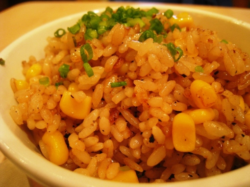 Pepper Lunch - Mixed Pepper Rice 00