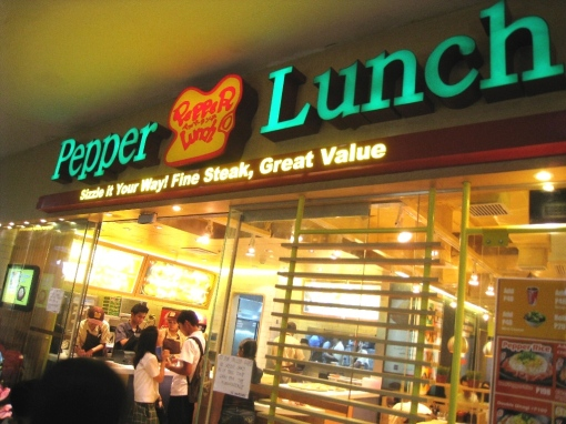 Pepper Lunch - Pepper Lunch Facade 01