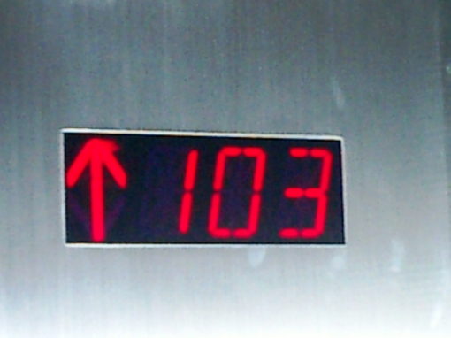 Sears Tower - Floor 103