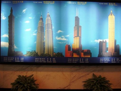 Sears Tower - Sears and Jin Mao Towers