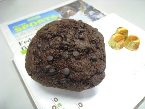 S&R Chocolate Chip Muffin 00
