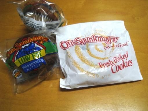 Otis Spunkmeyer - Blueberry Muffins 00