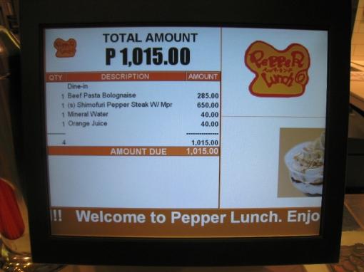 Shangri-La 091409 - Pepper Lunch 05 Bill Total