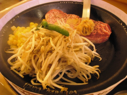 Shangri-La 091409 - Pepper Lunch 13 Shimofuri for Batman