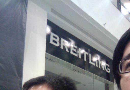 Image102-Breitling