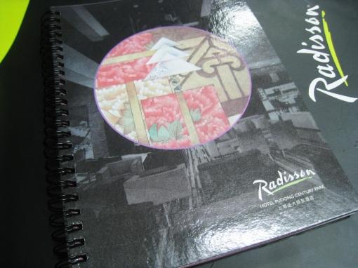 Radisson Hotel Notebook 00