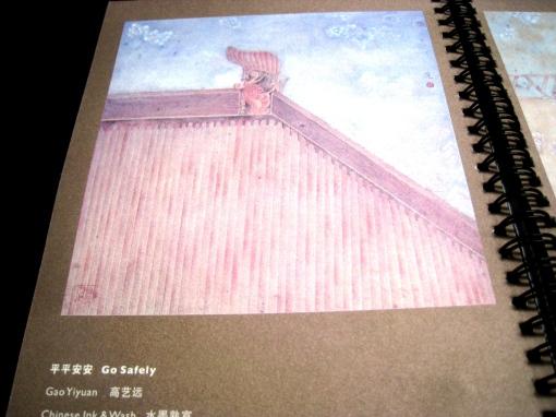 Radisson Hotel Notebook 03