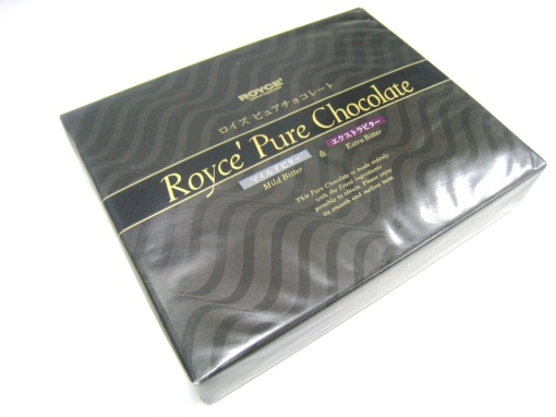 Royce' - From Singapore 02