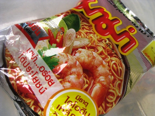 Tom Yum Noodles 03