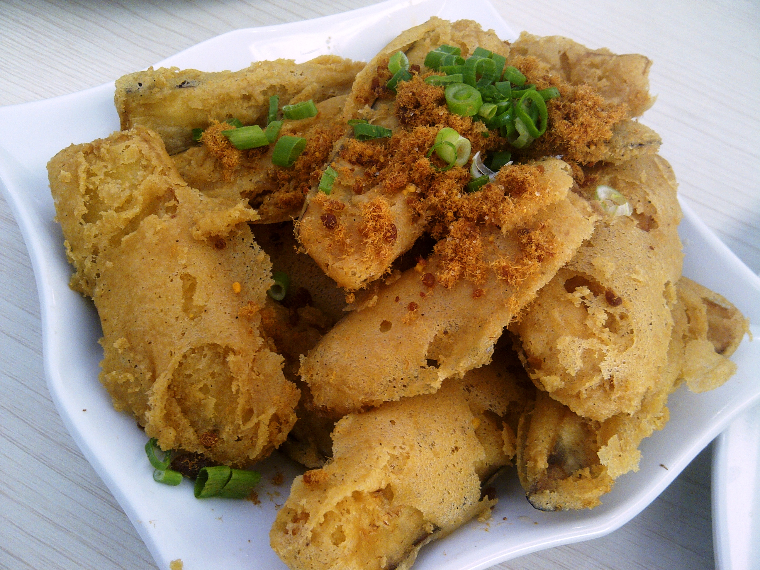 Fried brinjal with pork floss recipe