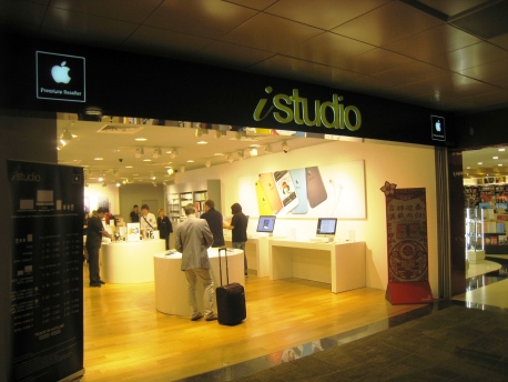 Changi Airport - iStudio
