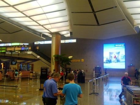 Departure - 01 Terminal 2