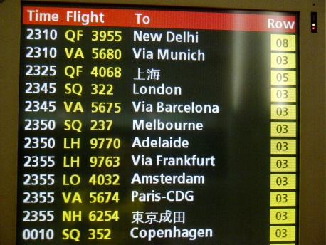 Departure - 12 Flight Information