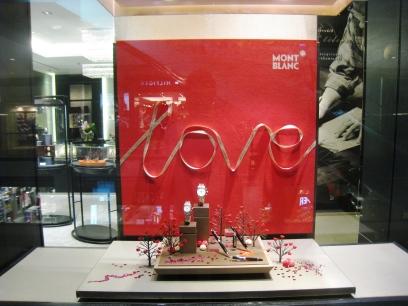 Montblanc - Valentines_021413_00