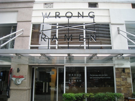 Avant_at_The_Fort_29_Wrong_Ramen