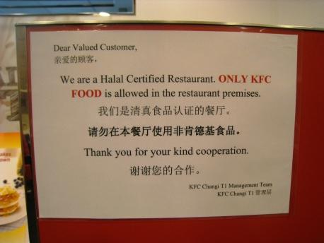 Darryl_Departure_20_KFC