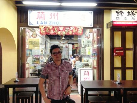 Lan_Zhou_La_Mian - 21_eNTeNG