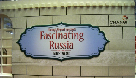 Darryl_Departure_40_Fascinating_Russia