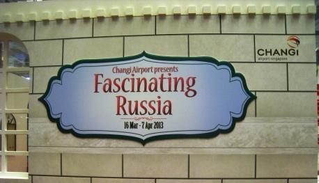 Darryl_Departure_40_Fascinating_Russia