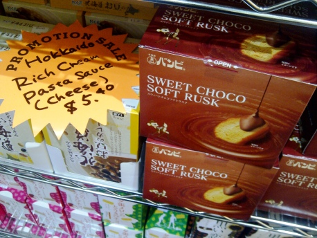 Hokkaido_05_Sweet_Choco_Soft_Rusk