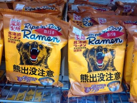 Hokkaido_07_Miso_Ramen
