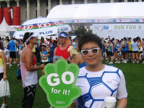 Standard_Chartered_2011_eNTeNG_Go_For_It_00