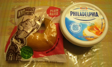 NYC_Bagel_Philly_Cream_Cheese_00