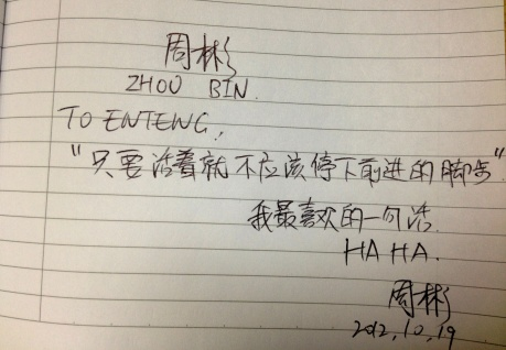 ZhouBin Note 00