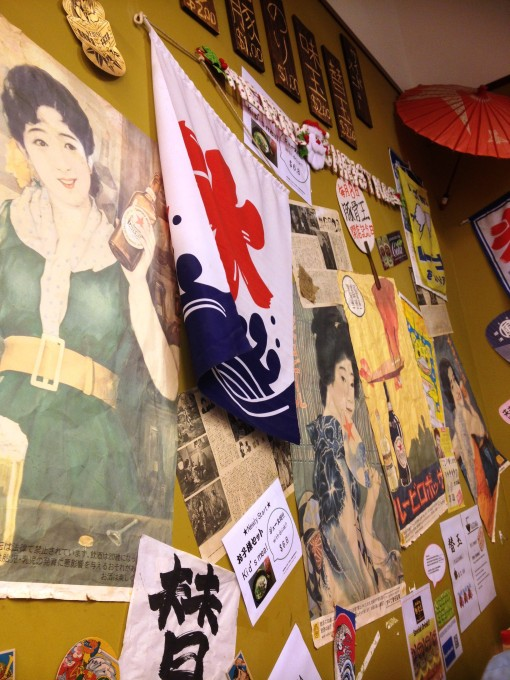 The mishmash on the walls gives the place some more of its authentic Japanese feel.