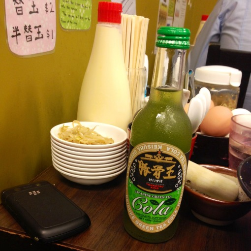 This SEISUKE (Japanese) GREEN TEA COLA is just...  what's the word...  oh, fab!