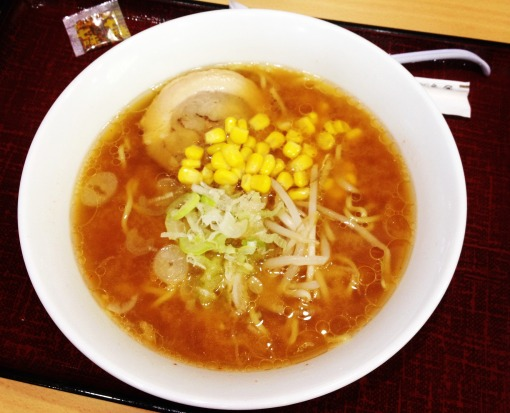 "My Tokyo-Narita Airport ""layover"" ramen.  This earns the movie monicker, ""Gone in 60 Seconds""!"