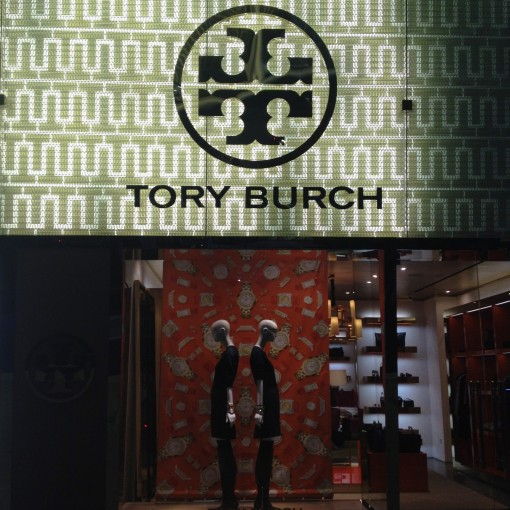 The façade of the Wisma Atria store of Tory Burch's eponymous label.  There's no better address for one of the world's most powerful women.