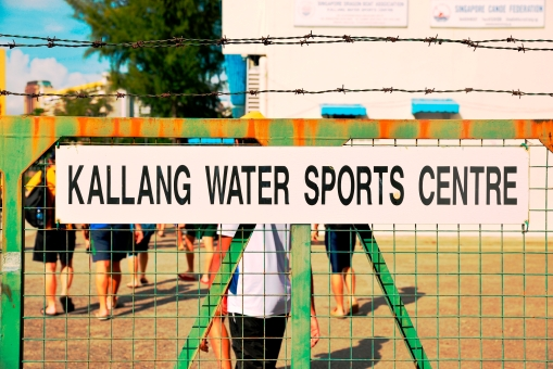 Kallang Water Sports Centre...  home of the action!